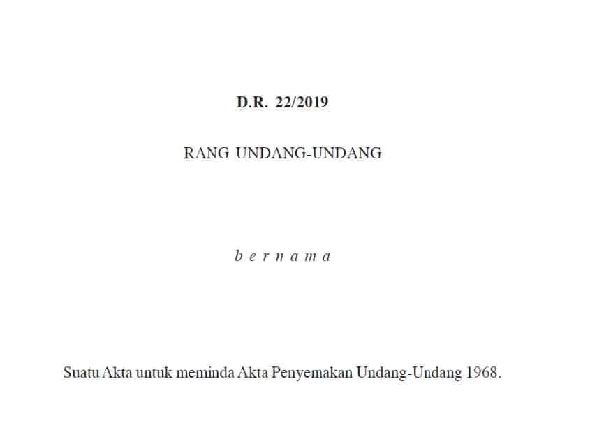 Akta Penyemakan Undang-Undang 1968