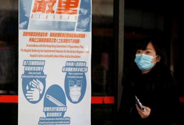 Virus Wuhan pertama dikesan di Amerika Syarikat