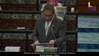 Sesi Jawapan Secara lisan – Soalan No 1 – JPM  (16 Julai 2020)