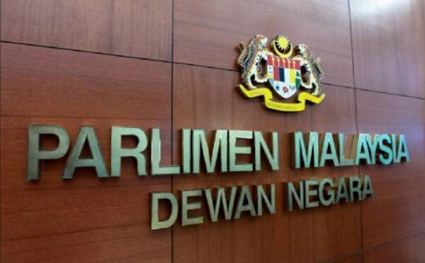 Dewan Negara bahas tuntutan Filipina terhadap Sabah